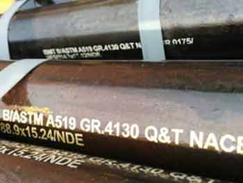 AISI 4130 Tube Suppliers
