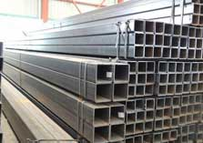 Carbon steel pipe ASTM A519 Gr.1026,1030,1518, 1010 seamless round square pipe